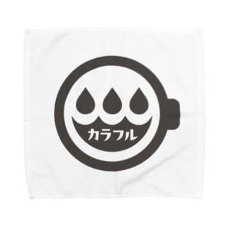 コインランドリー屋のカラフルくん Towel handkerchiefs