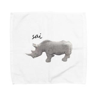 サイがすき Towel handkerchiefs