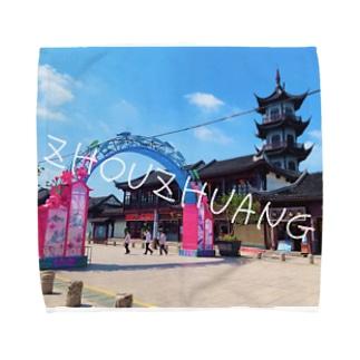 Zhouzhuang Towel handkerchiefs