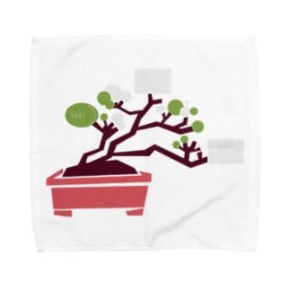 Wash Your Hands Towel handkerchiefs
