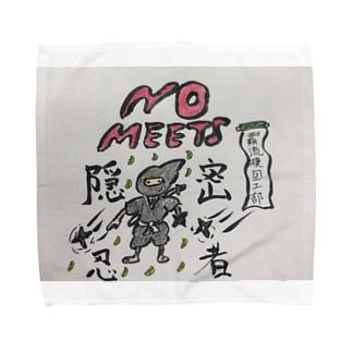 隠密忍者くんタオルハンカチ Towel handkerchiefs