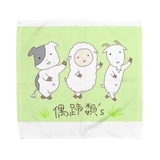 偶蹄類's。 Towel handkerchiefs