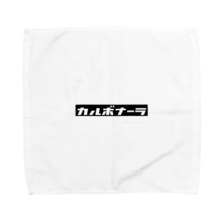 カルボナーラ Towel handkerchiefs