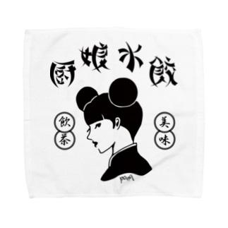 厨娘水餃(美味・飲茶) Towel handkerchiefs