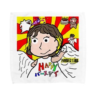 あすか生誕祭2020 Towel handkerchiefs
