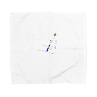 妄想イートンのレオタード Towel handkerchiefs