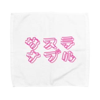 サステナブル ネオン風 P Towel handkerchiefs