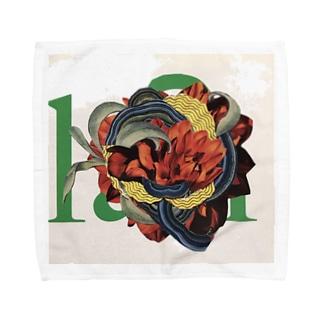 H Towel handkerchiefs