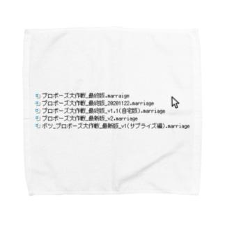 プロポーズ大作戦 Towel handkerchiefs