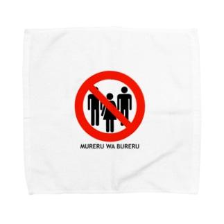 群れるはブレる Towel Handkerchief
