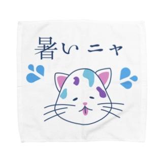 ゆるニャンコ(真夏に溶けそうな夏バテ猫ちゃん) Towel handkerchiefs