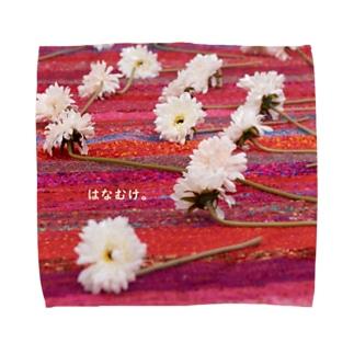 はなむけ。/カヨサトーTX Towel Handkerchief