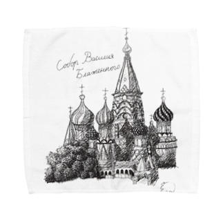 聖ワシリイ大聖堂 Towel handkerchiefs