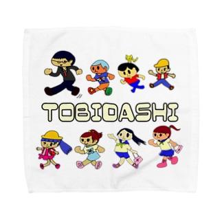 トビダスナ № 006 Towel handkerchiefs