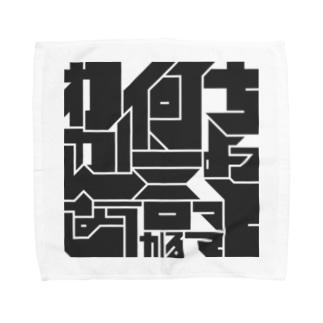 ちょっと何言ってるかわかんない Towel handkerchiefs