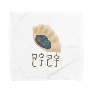 包宇包宇(ぽうぽう) Towel handkerchiefs