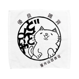 タオルハンカチ【にゃっく】 Towel handkerchiefs