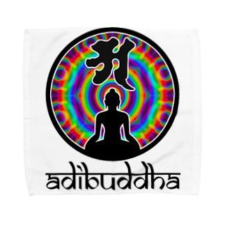 adibuddha 2 Towel handkerchiefs
