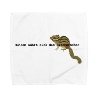 森のリス様 Towel handkerchiefs