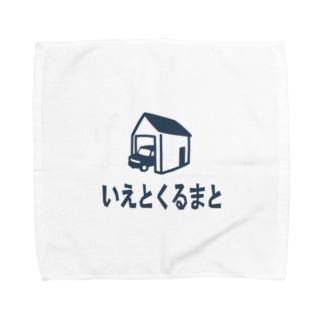 いえとくるまと Towel handkerchiefs