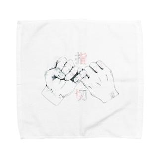 指切り Towel handkerchiefs