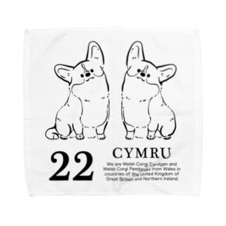 1色コーギーたち Towel handkerchiefs