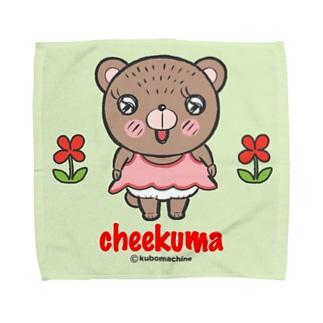 ちーくまちゃん(グリーン) Towel handkerchiefs