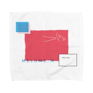 Nature Calls Towel handkerchiefs