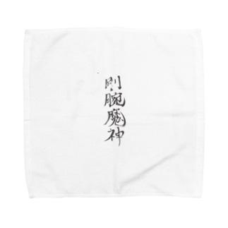 推しT Towel handkerchiefs