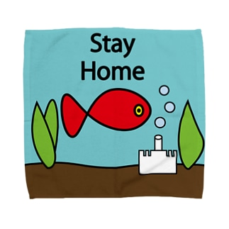 stay home Towel handkerchiefs