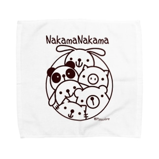 仲間ナカマ Towel handkerchiefs