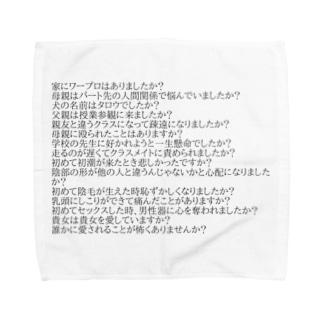 メンヘラ女2 Towel handkerchiefs