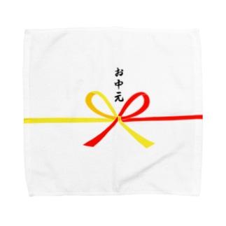お中元です!(カラー) Towel handkerchiefs