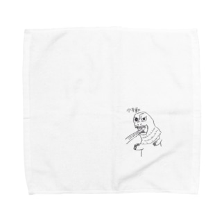 怪獣 Towel handkerchiefs