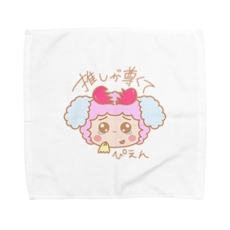 カブチャンホンポのカブチャンホンポ☆推しが尊くてぴえん Towel handkerchiefs
