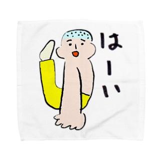 はーい君 Towel handkerchiefs