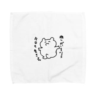 限界ぽたく Towel handkerchiefs