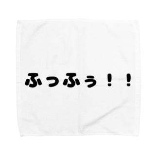 ふっふぅ!!(文字) Towel handkerchiefs