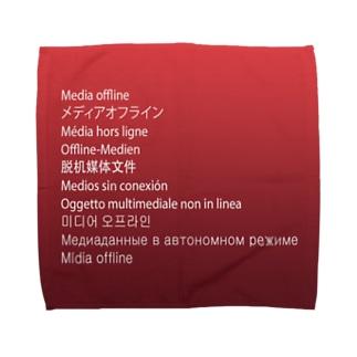メディアオフラインハンカチ Towel Handkerchief