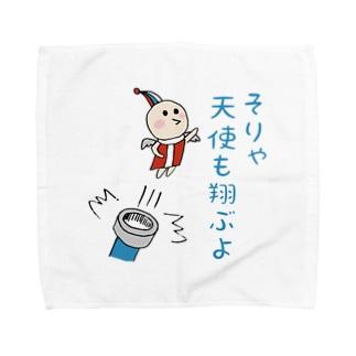 ぺぱーみんとりーふの天ちゃん翔ぶよ Towel handkerchiefs