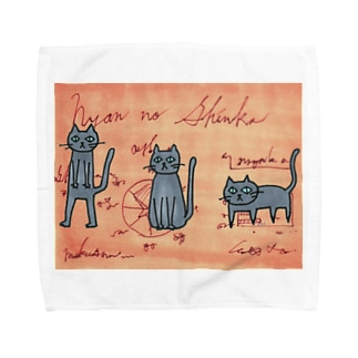 にゃんこの進化絵図 Towel handkerchiefs