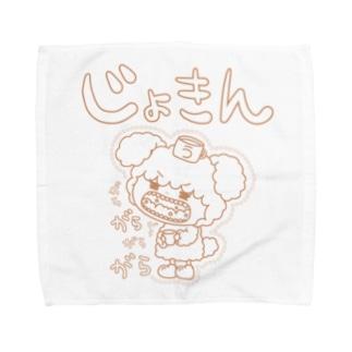 カブチャンホンポ☆じょきん Towel handkerchiefs