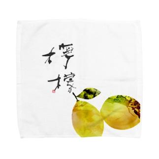 773art_t006 Towel handkerchiefs
