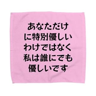 勘違いを未然に防ぐ。 ピンク Towel handkerchiefs