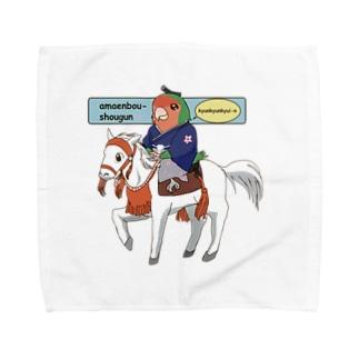 コザクラインコの将軍様・甘えん坊将軍 Towel handkerchiefs