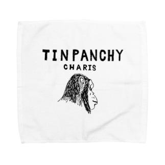 チンパンジー チャリス Towel handkerchiefs