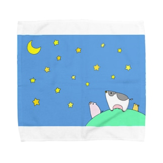丘の上のお星さま鑑賞会 Towel handkerchiefs