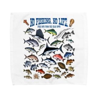 Saltwater fish_3C Towel handkerchiefs