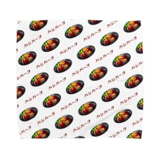 ハンバーグ 柄 Towel Handkerchief