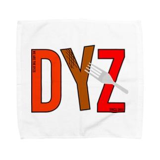 DYZ2 Towel handkerchiefs